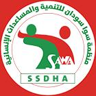 منظمة سوا سودان للتنمية والمساعدات الإنسانية